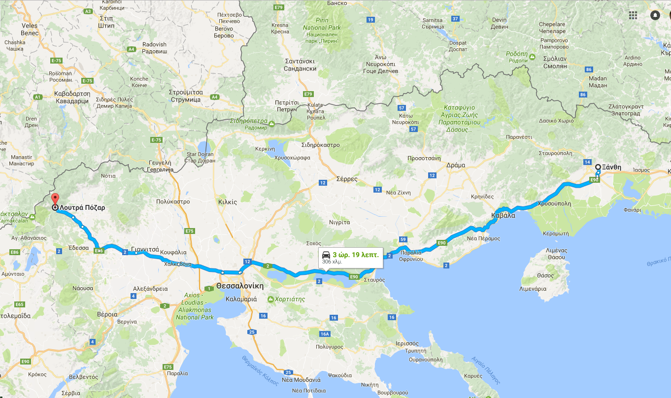 Από Ανατολική Μακεδονία Θράκη προς Λουτρά Πόζαρ
